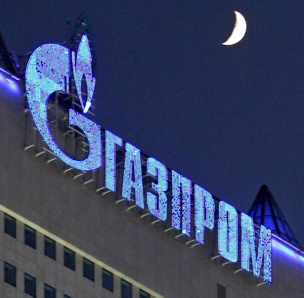 Gazprom, Türk piyasasından çekilebilir