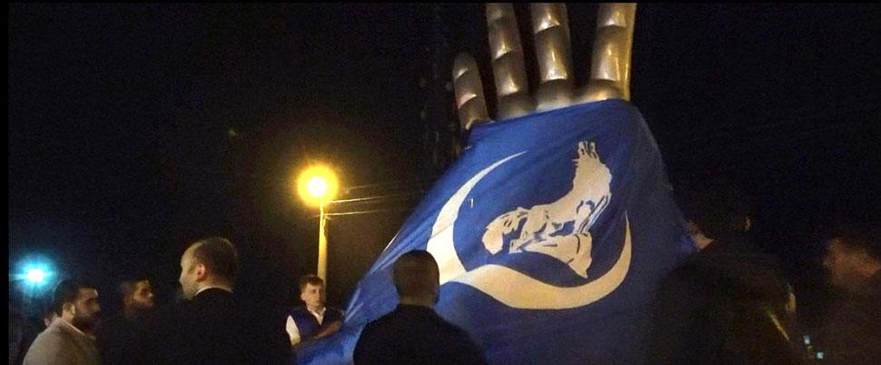 Ülkücülerden 'Rabia' heykeline tepki