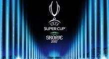Üsküp UEFA Süper Kupa hazırlıkları tamamlandı