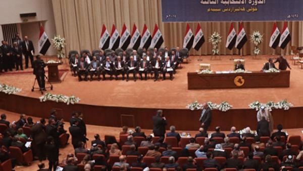 Irak Referandumu Reddetti