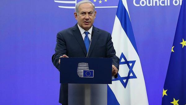 Netanyahu AB'den beklediğini alamadı