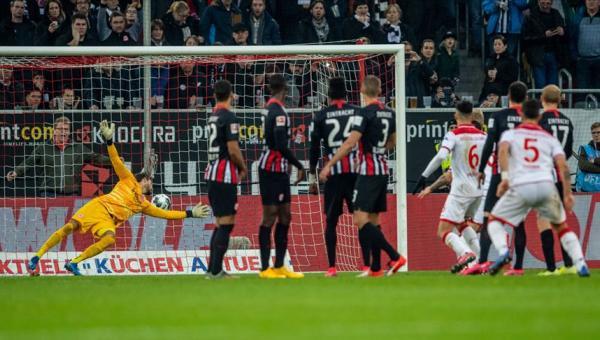 Kaan Ayhan'ın golü ve Fortuna Düsseldorf