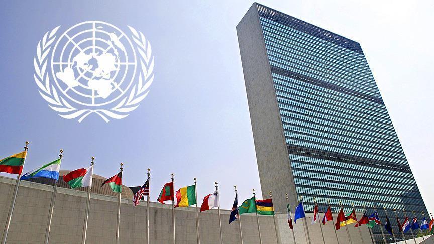 Gazze için 'acil önlem'