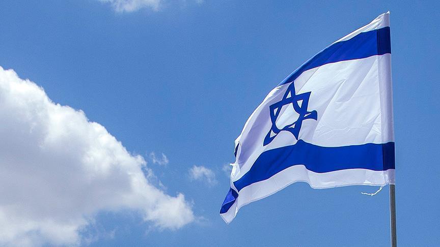 İsrail dünya genelindeki 7 diplomatik temsilciliğini kapatıyor