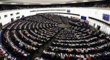 Avrupa Parlamentosuna İsrail'den engel