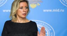 Rusya'dan Ankara açıklaması