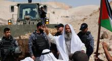 İsrail'e uluslararası dava