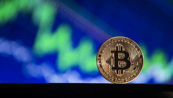 Bitcoin düştü