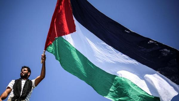 İsrail kararına tepki