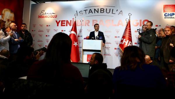 İmamoğlu: İstanbul da hizmete başlamalıyız